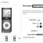 Guía – Visualizar Marca en la ficha del producto en Prestashop 1.5